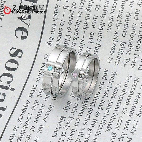 情侶對戒指 Z.MO鈦鋼屋 情侶戒指 鎖頭戒指 白鋼戒指 鎖頭對戒 情人節 (一對四個) 刻字【BUY097】單個價