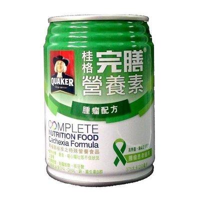 (共30罐 單罐平均124) 可刷卡 桂格 完膳營養素 腫瘤配方 (250ml/24罐/箱)+6罐