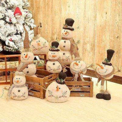 玩偶 聖誕節 絨毛玩具 裝飾 擺件圣誕雪人娃娃擺件公仔玩具店鋪商場布置用品裝飾品幼兒園學校禮物