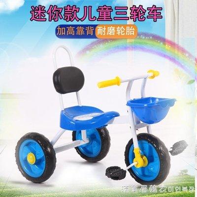 三輪車玩具車腳踏車男女寶寶自行車手推車1---2歲 NMS