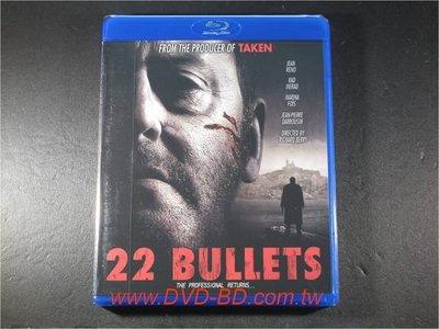[藍光BD] - 索命22顆子彈 22 Bullets ( 威望公司貨 ) -【 達文西密碼 】尚雷諾