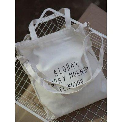 側背包 電視劇奶酪陷阱明星同款帆布包斜背包背包手拎包購物袋帆布袋—莎芭
