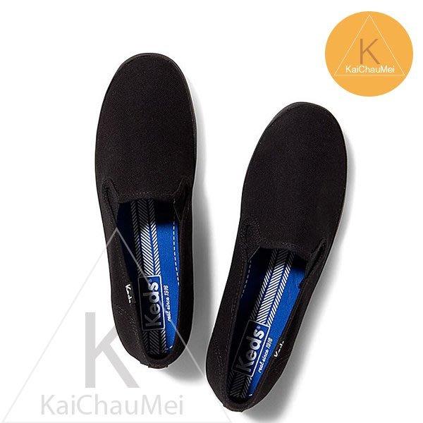 凱喬美│Taylor Swift for Keds 泰勒斯 稀有大尺寸 森林 素色 純 黑 懶人 帆布鞋 散步時尚女孩