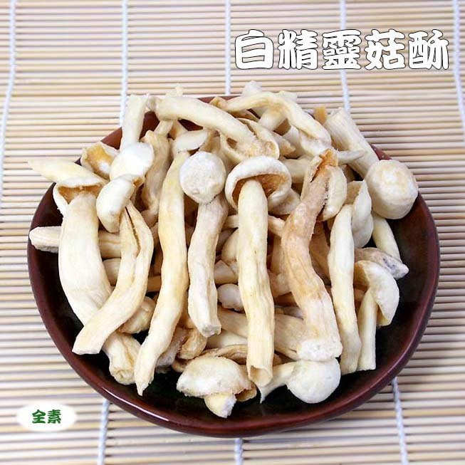 ~白精靈菇酥(0.5公斤家庭包)~ 大包裝,份量夠,買一包滿足全家人。【豐產香菇行】