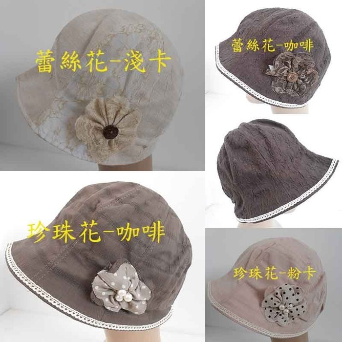 //阿寄帽舖//韓進口 珍珠花 蕾絲 棉質 狩獵帽  貝蕾帽 阿哥哥帽 報童帽 !!