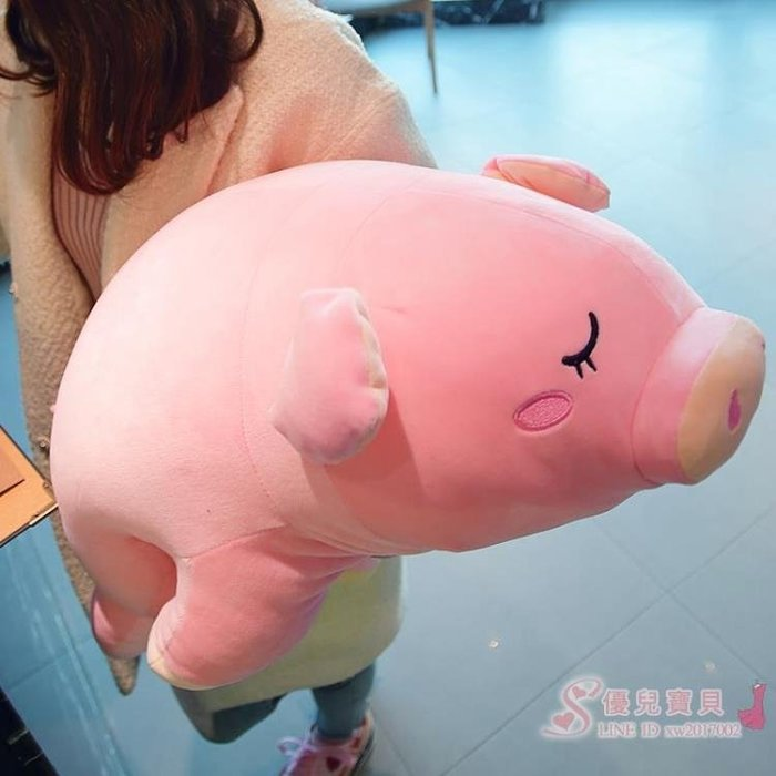 豬公仔毛絨玩具女生布娃娃大號粉色可愛睡覺抱枕趴趴玩偶兒童生日禮物