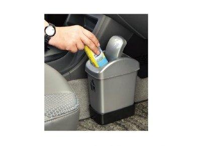 315百貨~翰庭 BI-5926 車用垃圾桶   *1入   / 3L 紙林  汽車清潔用品