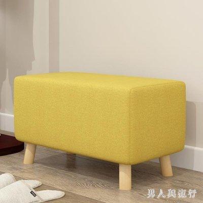 實木換鞋凳 矮凳布藝小凳子家用穿鞋凳子沙發凳方凳 凳子時尚創意  XY4147【非凡女廊】