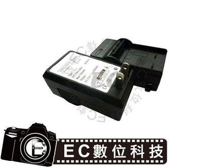 【EC數位】Nikon P310  S9200 S8100  S9100S S1200PI S800C S620 AW110 S31 EN-EL12 充電器 &