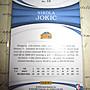 新賣家~17/18~Nikola Jokic /35~IMMACULATE~超低限量/35~135 1元起標
