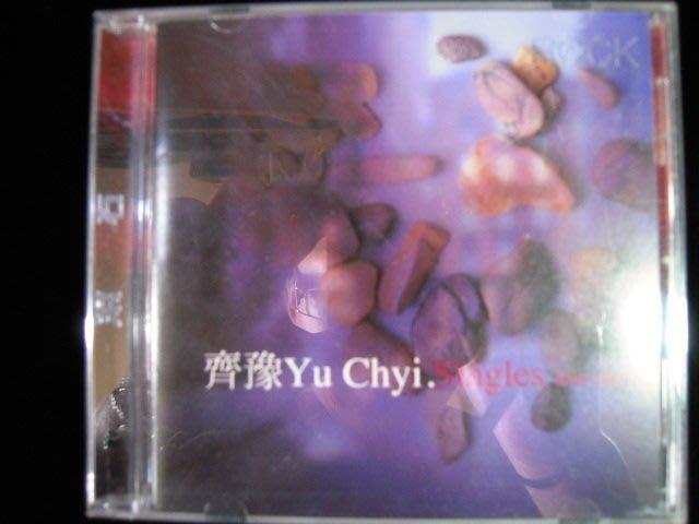 ※布箱子※二手原版CD 齊豫【Singles 1997~1999】