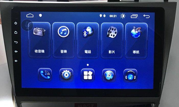 Coplus 創新牌車用安卓影音導航系統