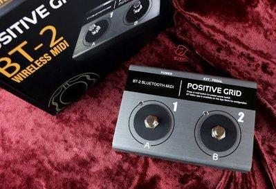 大鼻子樂器 免運 原廠公司貨 Positive Gird BT-2 BT2 藍芽 Midi 控制踏板
