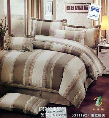 [頤達鴻宇寢飾]超值台灣製造單人3.5*6.2(105 x 186 cm)純美國棉100%薄床包(1927)