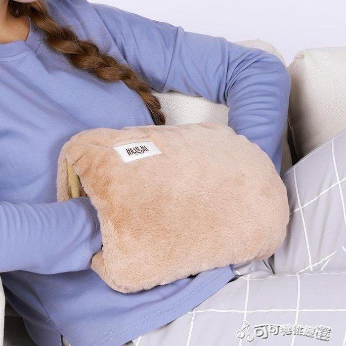 暖手袋 尚進尚熱水袋暖手寶寶充電式暖寶萌萌可愛防爆毛絨注水暖水袋
