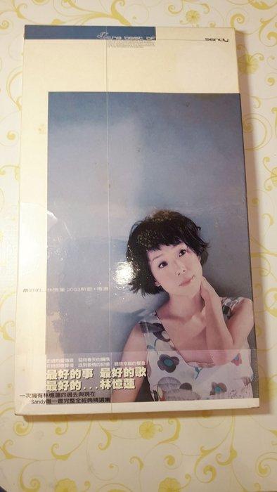 [影音小舖] 最好的...林憶蓮 2003新歌+精選 2CD 全新未拆封