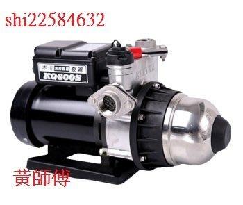 *黃師傅*【木川泵浦1】 KQ200S 電子穩壓 恆壓白鐵泵浦外殼~1/4HP加壓馬達~東元馬達~ KQ200 S