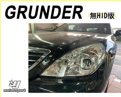 》傑暘國際車身部品《全新 高品質 三菱 GRUNDER 05 06 07年 無HID版 大燈 一顆3300元