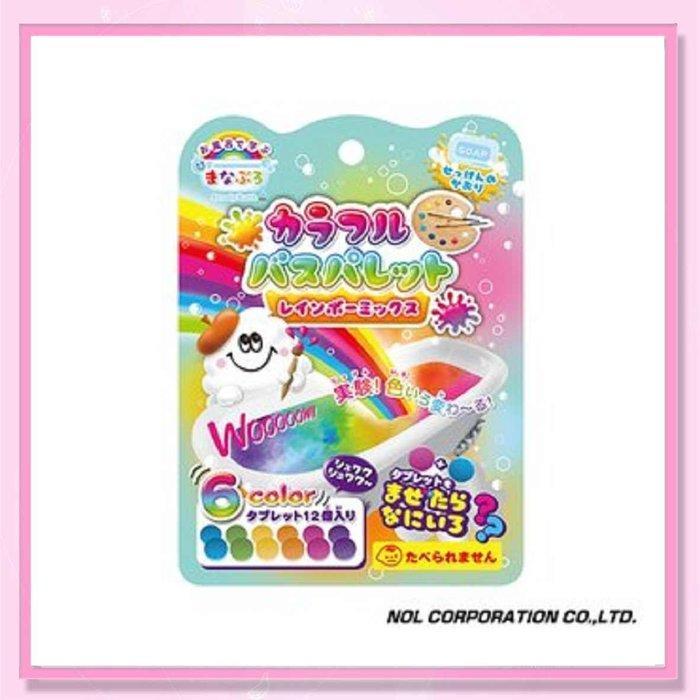 <益嬰房>唯可 日本NOL-趣味調色盤入浴錠(彩虹)(肥皂香)