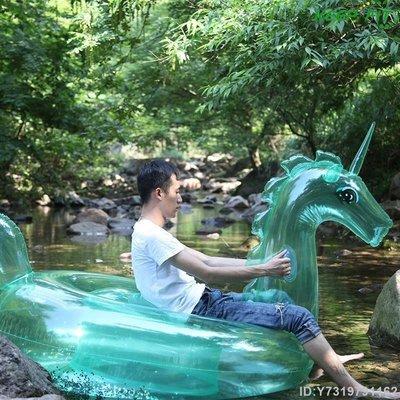 【新品現貨】工廠現貨供應 加厚新款ins亮片透明獨角獸坐騎水上浮床成人游泳圈