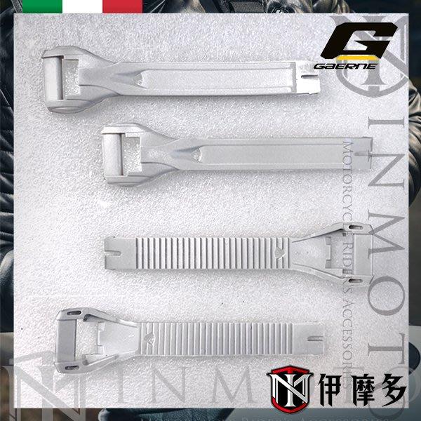 伊摩多※義大利GAERNE SG10 11 12 GX1越野靴扣帶2入13.5CM長鞋帶 LONG STRAP 。白色