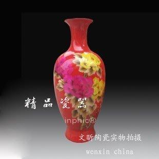 INPHIC-瓷收藏麥稈大花瓶花開富貴...