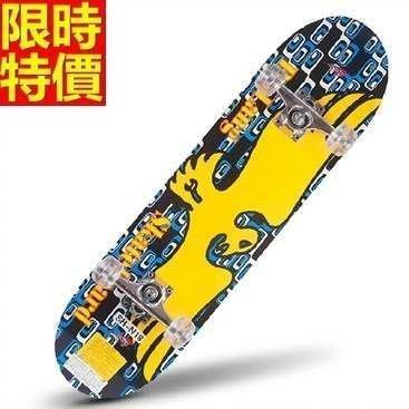 滑板 成人公路板戶外用品-街頭潮流精選極限運動蛇板4款66ah15[獨家進口][米蘭精品]