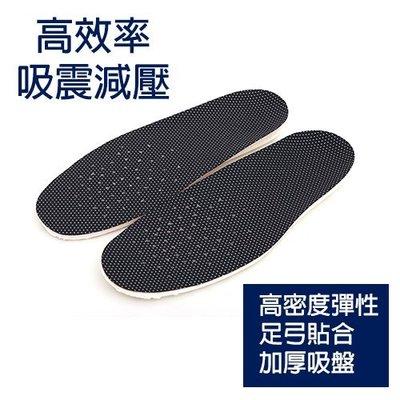 男女款 高品質銀絲布有效防菌 高密度PU高效率吸震減壓鞋墊 Ovan