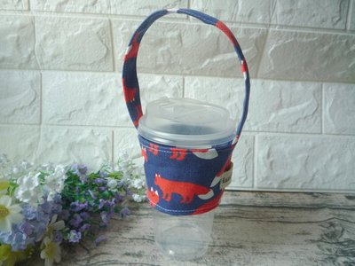 紅色狐狸 簡易環保飲料杯袋 環保杯袋飲料杯套 飲料提袋 大家一起來做環保