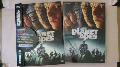 【鳳姐嚴選二手唱片】電影DVD:決戰猩球 PLANET OF THE APES 雙片裝DTS特別版