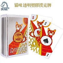 貓咪透明塑膠撲克牌