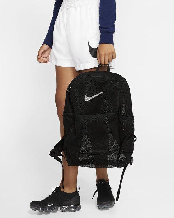 南◇2020 6月 Nike Brasilia Mesh Backpack 呼吸 運動後背包 黑色 藍色 桃紅色 洞洞