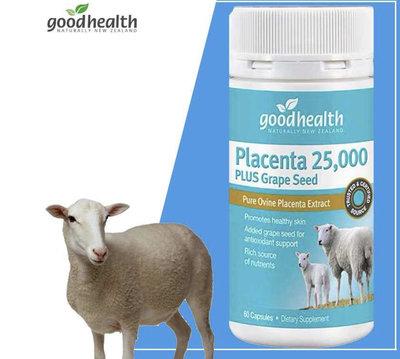 純淨紐西蘭🌿  好健康 羊胎盤素 60粒 +葡萄籽 Good health placenta 國外正品貨
