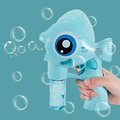 hello小店-電動兒童噴泡泡槍玩具吹泡泡機全自動泡泡水補充液棒#兒童玩具#泡泡機#吹泡泡#