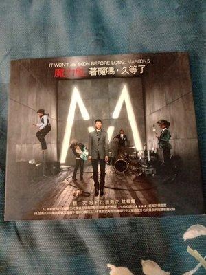 MAROON 5 魔力紅樂團  IT WON'T BE SOON BEFORE LONG 著魔嗎,久等了 CD