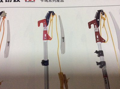KAMAKI NO.11003F  11003D替換刃片