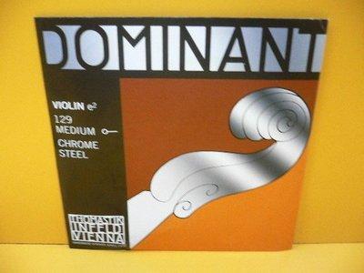 筌曜樂器(H4018)全新DOMINANT小提琴弦 奧地利製單E弦 超低價(最新款上市)