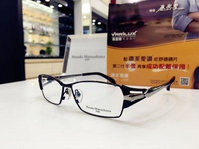 精光堂眼鏡 Masaki Matsushima 黑色鈦金屬鏡框 日本眼鏡時尚大獎的肯定 松島正樹MF-1182 1182
