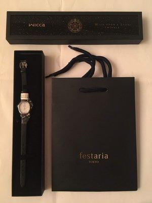 Festaria Tokyo 皮革水晶鑽手錶_25643AW  市價8500元 日本珠寶品牌  優惠價7500元