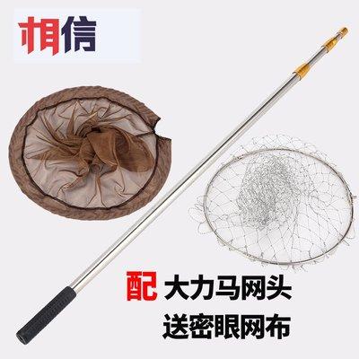 預售款-不銹鋼抄網撈魚網兜魚抄網桿頭折...