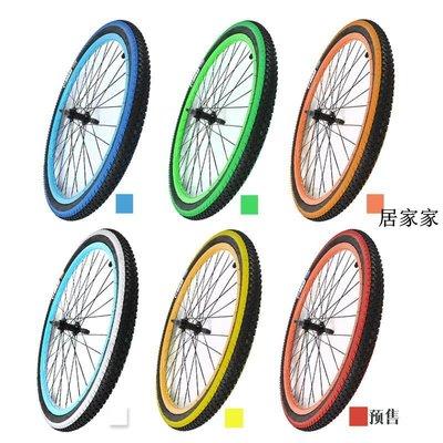 輪胎 真空胎 電動車輪胎 實心胎 彩色26寸26*1.95輪胎26x2.125通用山地車外胎內胎26X1.95自行車胎