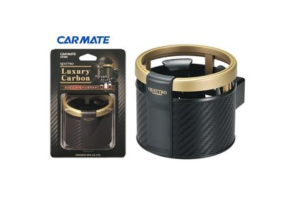 《達克冷光》CARMATE 冷氣孔飲料架 碳纖金 DZ388