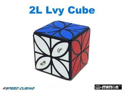 """M-STATION"""" Q2L. 2L Lvy cube 2階4葉草魔術方塊""""高品質好轉!!"""