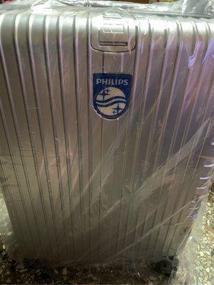 飛利浦PHILIPS 26吋 拉鍊行李箱復古款(銀色)