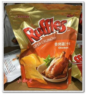 Φ小知足ΦCOSTCO代購 RUFFLES雞汁口味厚切洋芋片 580g 全館合併運費