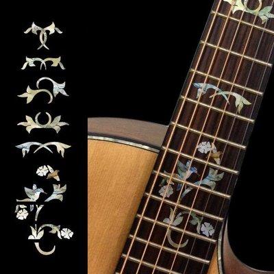 園之屋 現貨 日本 Inlay sticker 沃夫歌德 蜂鳥花 12-18琴格貼紙 民謠 電吉他 另有琴身 護板貼紙
