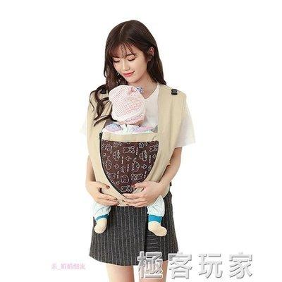 嬰兒背帶前抱式初生新生兒后背式背巾簡易傳統四爪多功能背帶省力 全館免運 全館免運