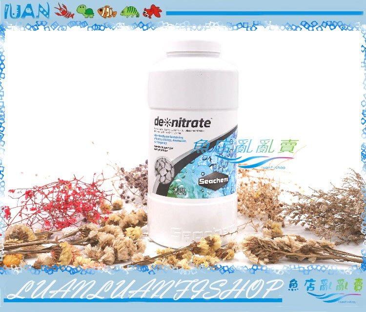 【~魚店亂亂賣~】N-6137美國Seachem西肯de nitrate多孔隙石英石1L超強培菌能力,有效淨化水質