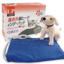 【🐱🐶培菓寵物48H出貨🐰🐹】幼犬幼貓專用》樂寶電子式進口三段式控溫保溫墊小(30*40) 特價599元