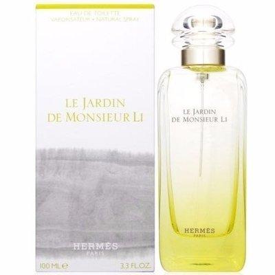 ☆安琪兒☆Hermes 愛馬仕 Le Jardin de Monsieur Li 李先生的花園 中性淡香水 15ml ♫